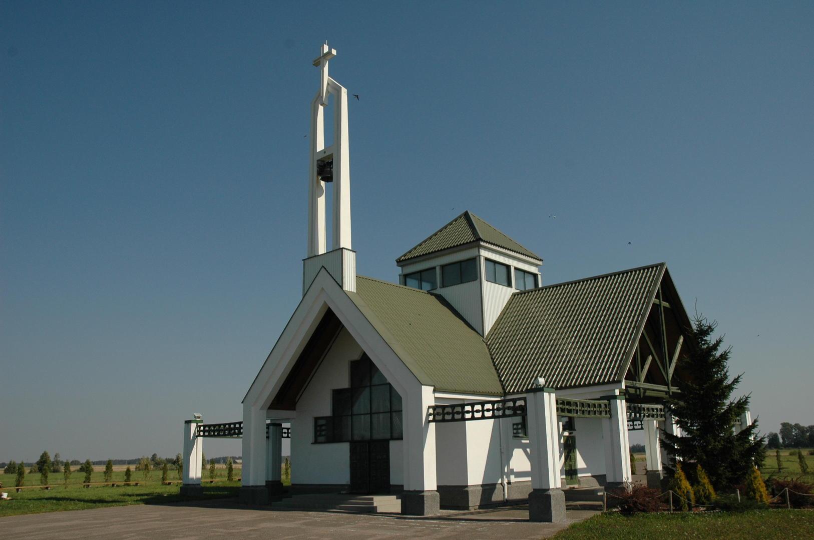 Kudirkos Naumiesčio Parapijos koplyčia